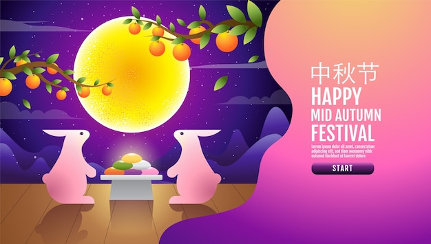 Happy mid autumn festival. rabbits , fantasy background, texture drawing illustrate. chinese transtate:  mid autumn festival
