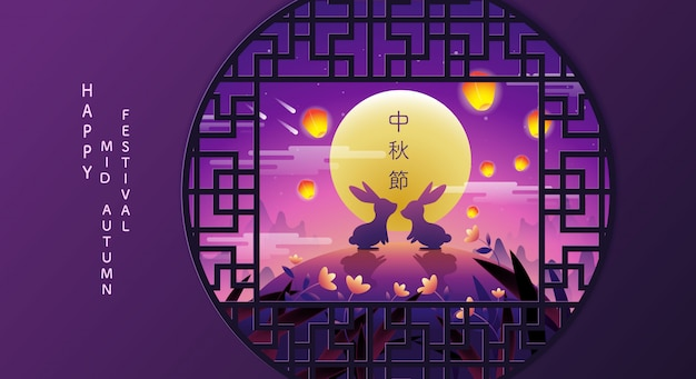 Happy mid autumn festival. rabbits , texture drawing illustrate.