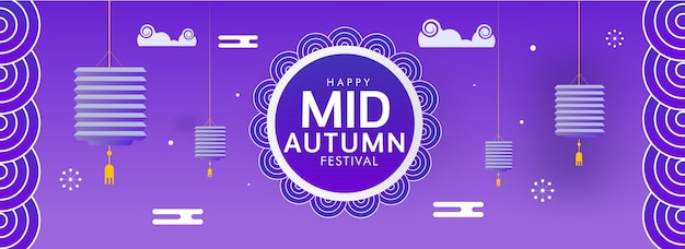 Happy mid autumn festival text on purple background decorated with chinese lanterns.