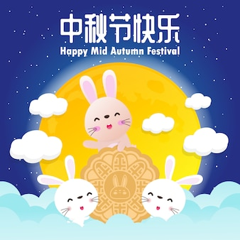 Happy mid autumn festival vector design poster design with the chinese moon and rabbit character