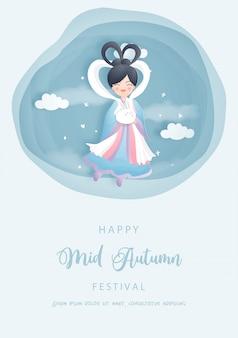 Счастливый праздник середины осени с красивым лотосом и кроликом, полнолуние. бумага вырезать иллюстрации.