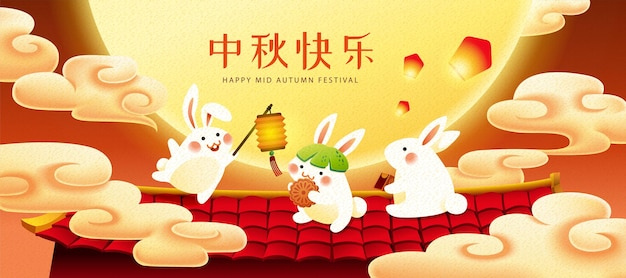 Happy mid autumn festival with cute rabbits enjoying moon watching on red roof top