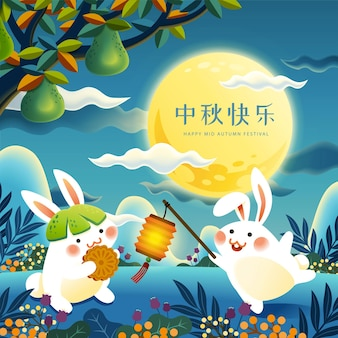 Happy mid autumn festival with cute rabbits wearing pomelo hats and enjoying moon watching
