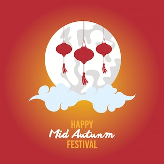 Happy mid autumn festival with moon and lanterns hanging illustration