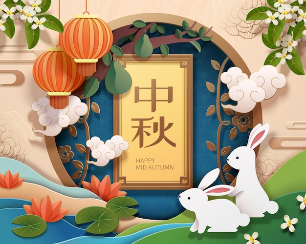 Happy mid autumn festival with paper art rabbits besides lotus pond