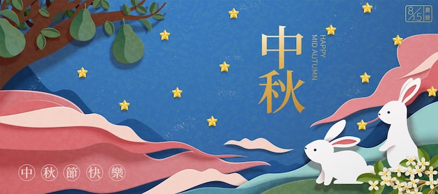 Happy mid autumn festival with paper art rabbits on starry night banner