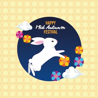 ウサギと花の庭で幸せな秋の半ばフェスティバル