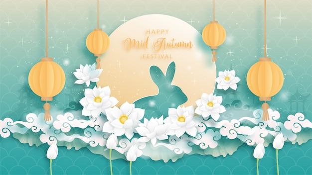 토끼와 보름달과 해피 중순가 축제. 삽화.