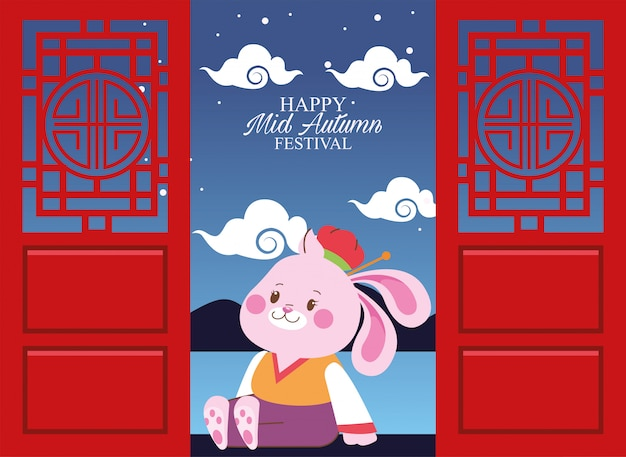 Happy mid autumn festival with rabbit in doors