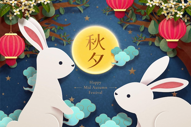 Happy mid autumn festival with two rabbits looking at each other on starry night background