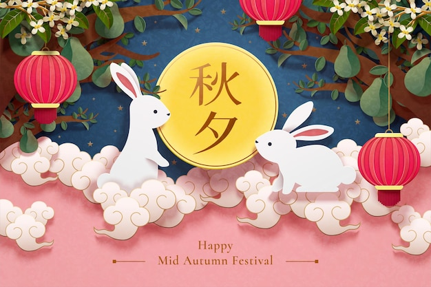Happy mid autumn festival with two rabbits looking at each other upon the cloud