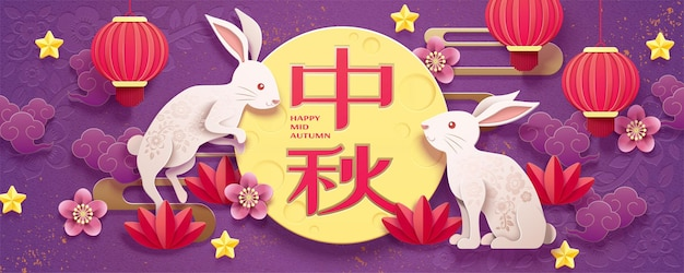 Happy mid autumn festival with white rabbit and lanterns elements on purple background