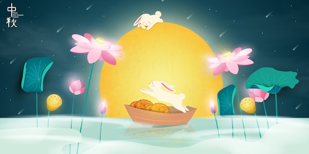 Happy mid autumn festival.