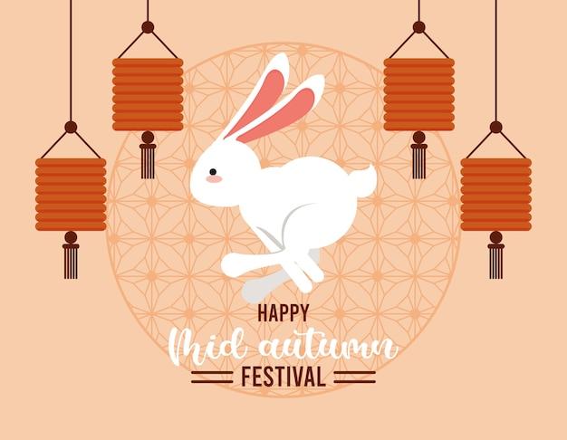 Счастливая середина осени карточка надписи с кроликом и висит фонариками.