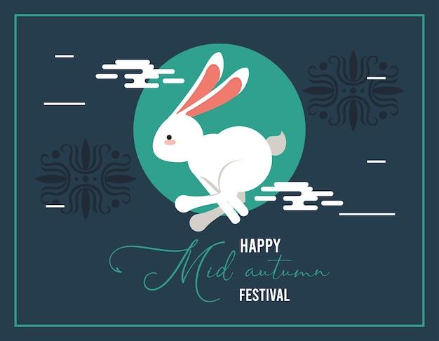 Счастливая середина осени карточка надписи с прыжком кролика и луной.
