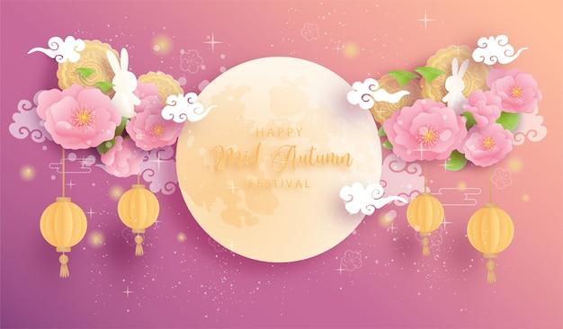 美しい蓮と満月、かわいいうさぎのハッピーミッド秋。図