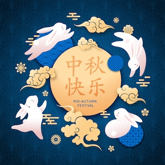 Happy mid-autumn with rabbits, flowers and clouds. traditional chinese. illustration for mid autumn celebration.