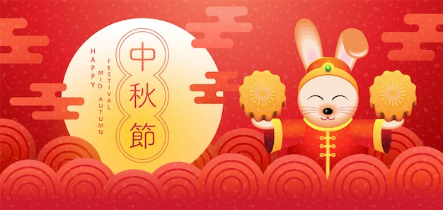 Happy mid осенний фестиваль кролика