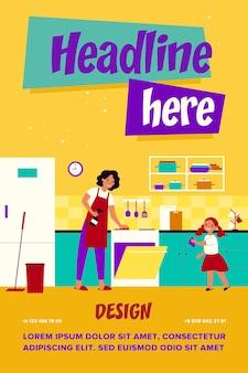幸せな母と娘が一緒にキッチンを掃除する孤立したフラットベクトルイラスト。家具からほこりを拭く漫画のキャラクター、女性を助ける女の子