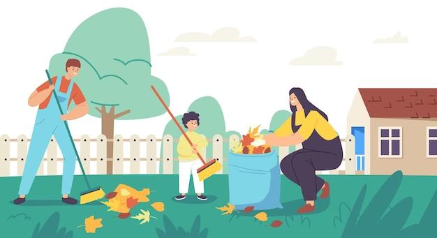 행복한 어머니와 아들 정원 청소 작업. 가족 캐릭터는 뒤뜰을 청소하며 함께 즐거운 시간을 보내고 낙엽을 수집합니다. 주말 정원 청소. 만화 사람들 벡터 일러스트 레이 션