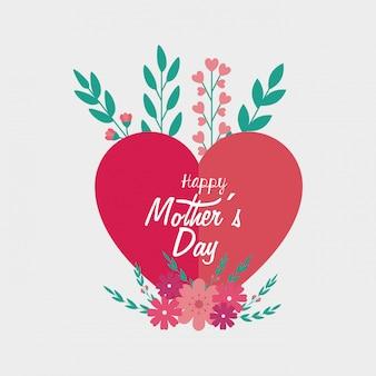 心と花の装飾が施された幸せな母の日カード