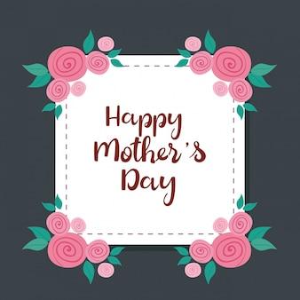 사각형 프레임 및 꽃 장식 해피 어머니의 날 카드