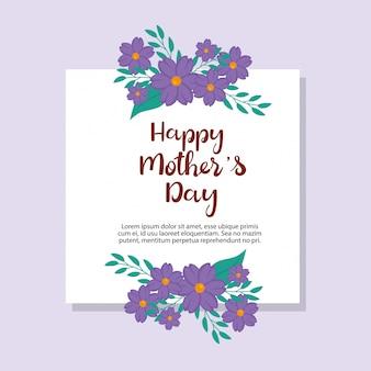 正方形のフレームと花の装飾が施された幸せな母の日カード