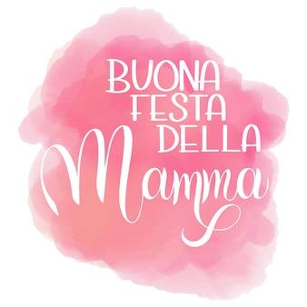 С днем матери надписи. дизайн поздравительной открытки. рисованный текст. счастливый день матери на итальянском на фоне облака