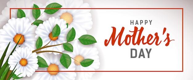 ハッピーマザーデイレタリング白い花のフレームで。母の日のグリーティングカード。