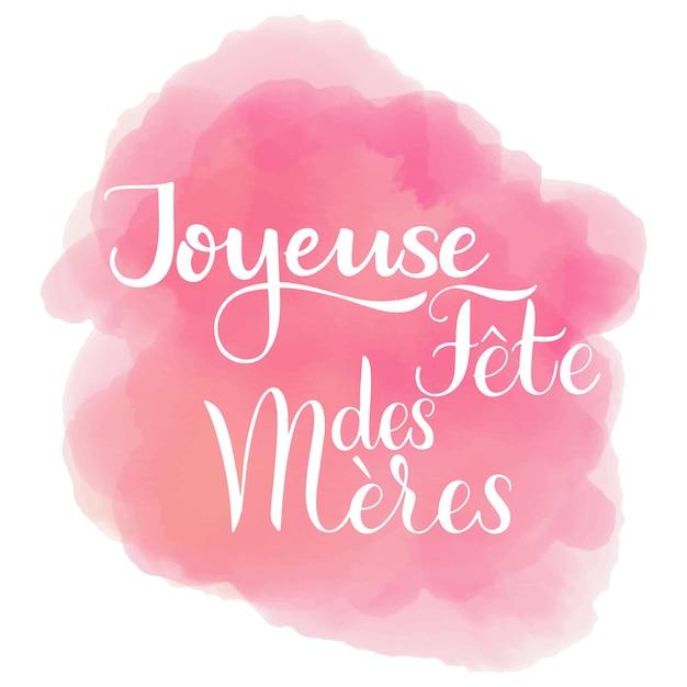 С днем матери надписи на французском языке. дизайн поздравительной открытки. рука нарисованные текст на фоне облака