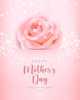 빛나는 bokeh 배경으로 해피 어머니의 배너 데이 핑크 우아한 장미 꽃 진주