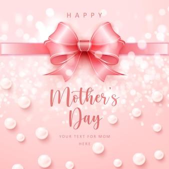 輝くボケ味の背景とエレガントな真珠と幸せな母のかわいいピンクリボン