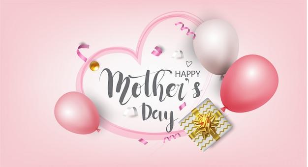 Happy mother's day иллюстрация 3d стиль