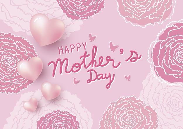 幸せな母の日とピンクのカーネーションの花