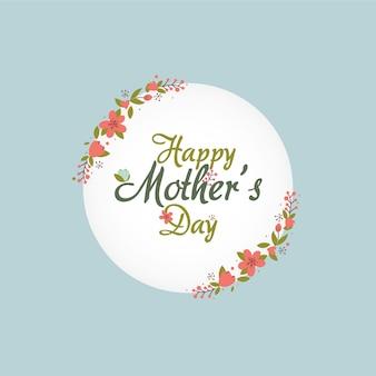 Счастливый день матери, иллюстрация
