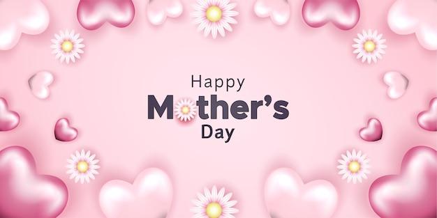 リアルな炉床の形と花で幸せな母の日のバナー