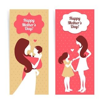 해피 어머니의 날. 빈티지 스타일의 엄마와 아기의 아름다운 실루엣의 배너