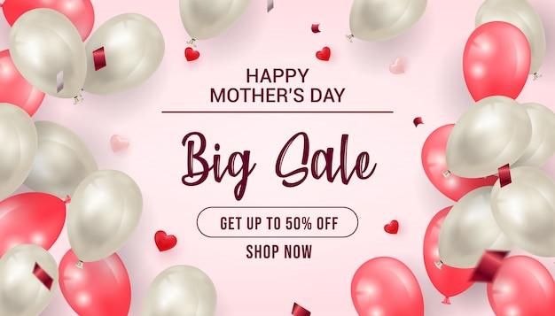 幸せな母の日大セール