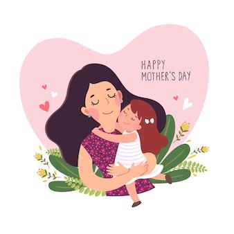 幸せな母の日カード。ハート型に母親を抱いてかわいい女の子。