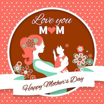 해피 어머니의 날. 빈티지 스타일의 엄마와 아기의 아름다운 실루엣이 있는 카드