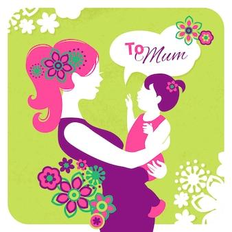 해피 어머니의 날. 엄마와 아기의 아름다운 실루엣이 있는 카드