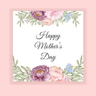 美しい水彩画の花と幸せな母の日カード