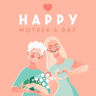 행복 한 여자와 그녀의 어머니와 함께 행복 한 어머니의 날 카드