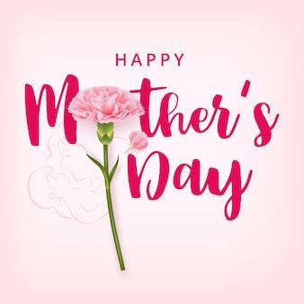 ピンクのカーネーションと幸せな母の日カード