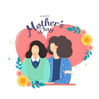 彼女の母親を保持している若い女の子のイラストが幸せな母の日のコンセプトです。