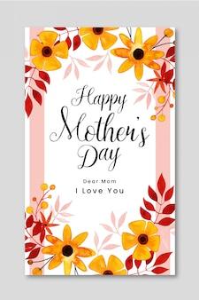幸せな母の日クリエイティブポスターデザイン