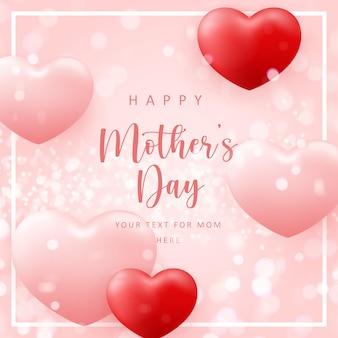 빛나는 bokeh 배경으로 해피 어머니의 날 귀여운 핑크 사랑 심장 shpae 풍선