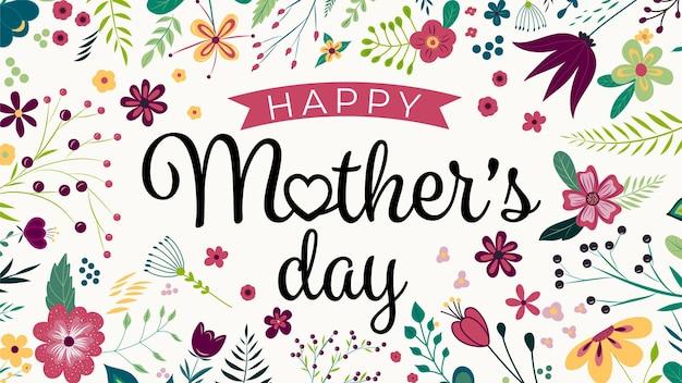 С днем матери. элегантный дизайн поздравительной открытки со стильным текстом ко дню матери на красочной руке рисовать цветы