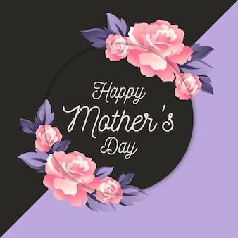 해피 어머니의 날 꽃 무늬 디자인