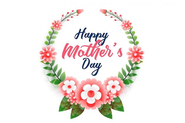 Счастливый день матери цветочный фон